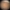 NASA'nın keşif aracı 'INSİGHT' Kızıl Gezegen'e indi